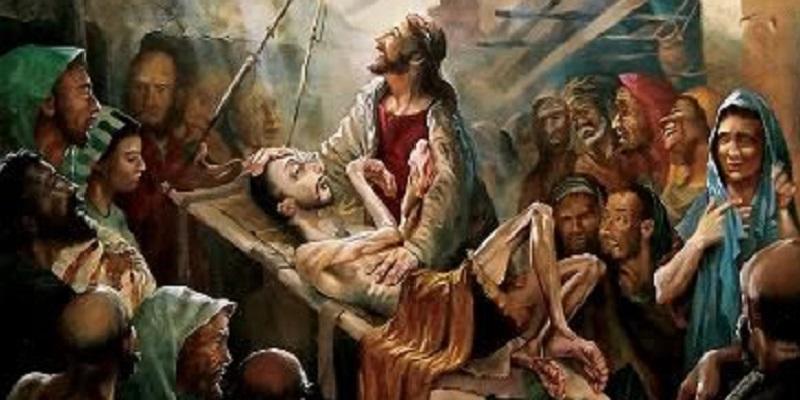 El sacramento de la penitencia y la extrema unción