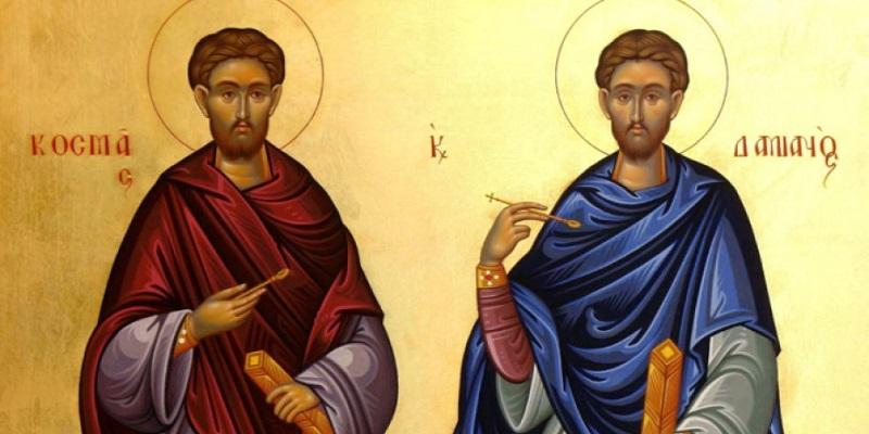 Algunos comentarios sobre los santos