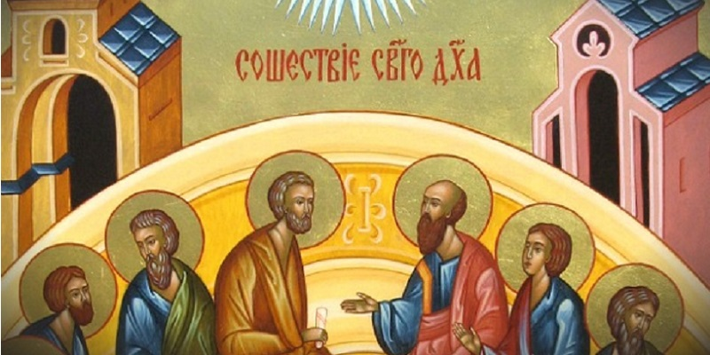 La sucesión apostólica en el Nuevo Testamento